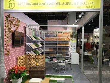 JIABANG Canton fair