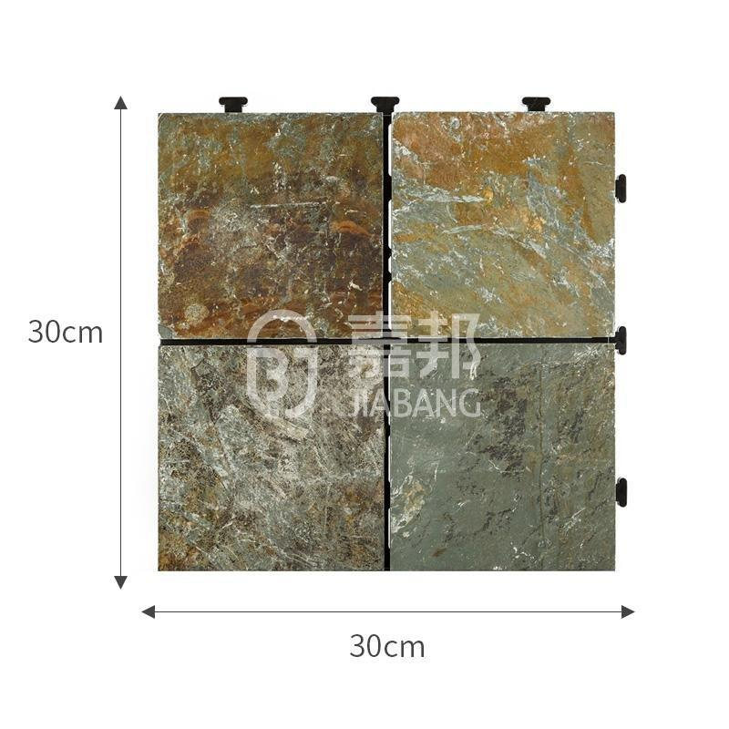 JIABANG interlocking outside slate floor tiles swimming pool-1