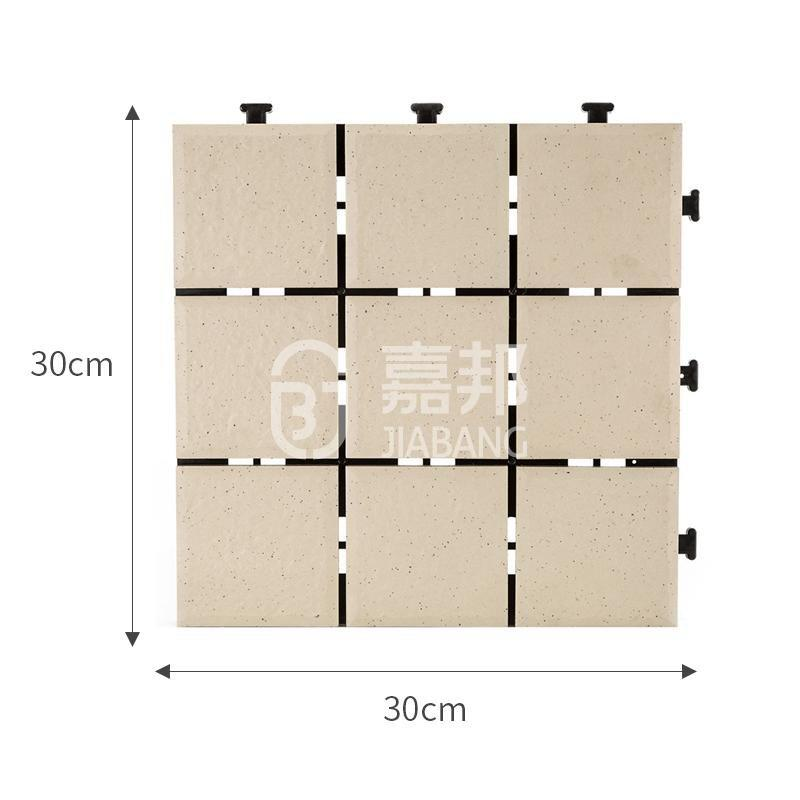 JIABANG ODM ceramic patio tiles custom size for patio decoration-1