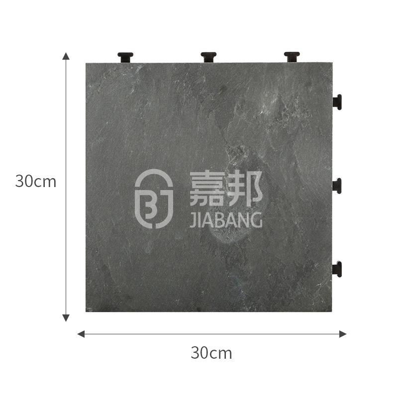 JIABANG waterproofing exterior slate tile garden decoration for patio
