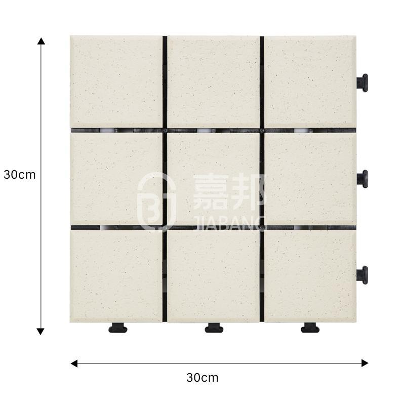 on-sale porcelain garden tiles exterior cheapest factory price for garden-1