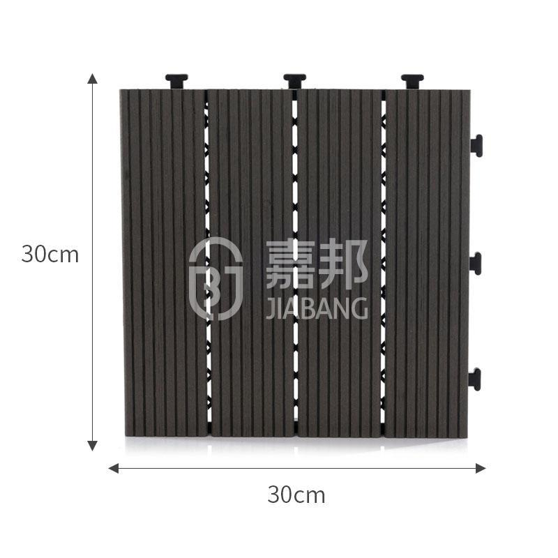 easy installation composite wood deck tiles outdoor best quality JIABANG-1